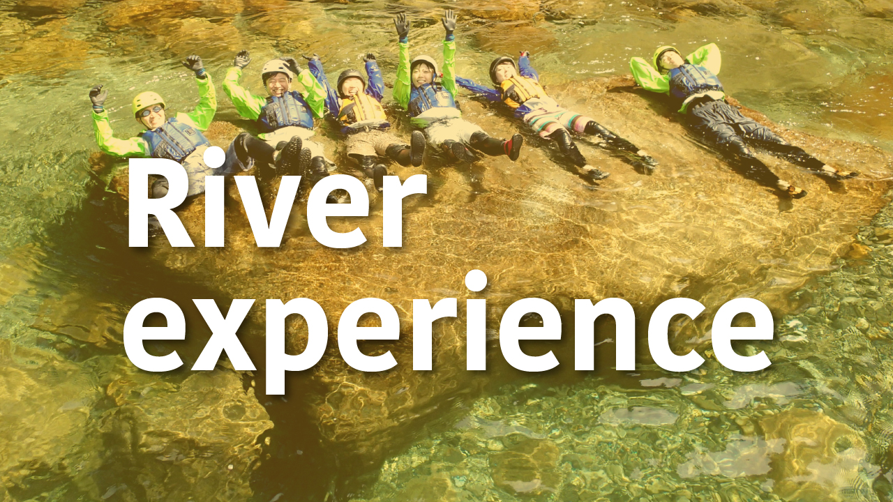 River experience
